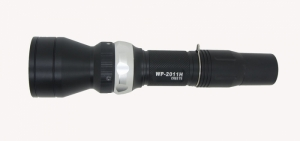 "800 Lumen Hand Held Back Up Light  ""Rechargable Battery Light"" - Product Image"