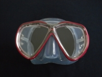 Tiara 2 Mask Metal Red w/Clear Silicone Skirt - Product Image